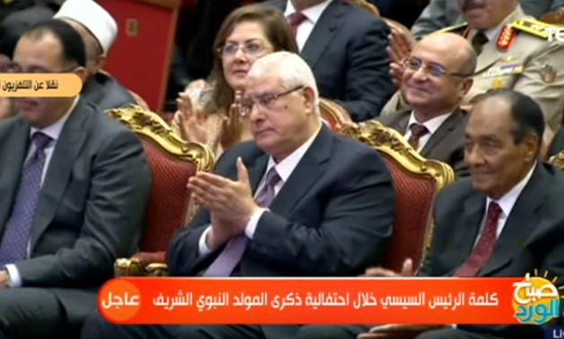 Former President Adli Mansour attends the celebration of Prophet Muhammad's birthday (Al-Mawlid Al-Nabawi) - Screenshot
