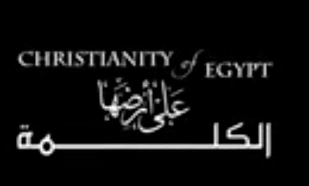 """""""Christianity of Egypt"""" by Saint Films"""