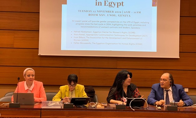 Women's rights conference which was organized on the sidelines of the periodic review of the Egyptian human rights file in Geneva - Press Photo