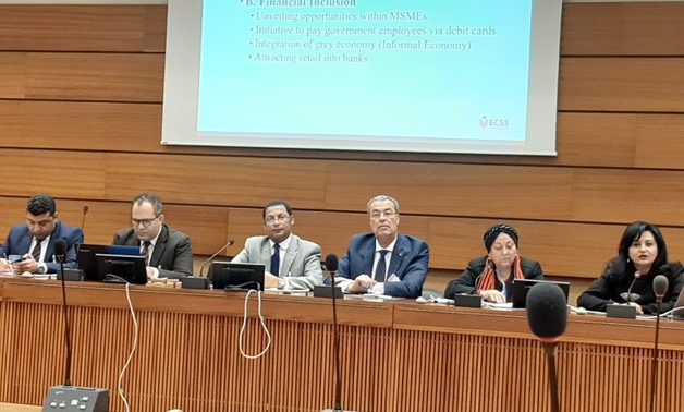 A seminar following Egypt's submission of the Universal Periodic Review (UPR) report in Geneva on human rights – Press photo