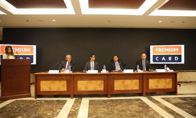 During the announcement of Egypt's first short-term securitization transaction - Press Photo