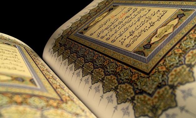Noble Book of Quran- CC via Wikimedia