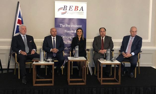 Egyptian Ministers conclude a successful business mission to the UK - Press photo