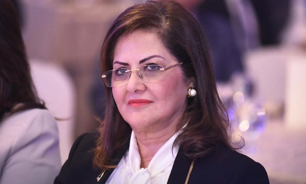 FILE - Minister of Planning Hala al-Saeed - Courtesy of the ministry