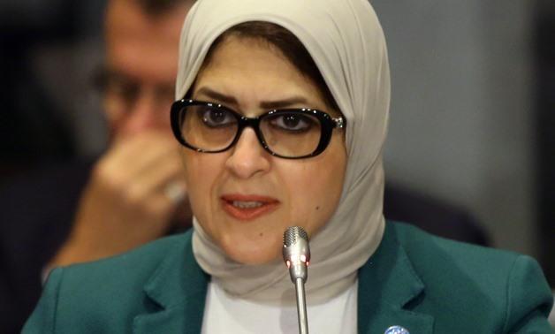 FILE: Minister of Health Hala Zayed