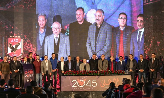 File- Al-Ahly board during the press conference
