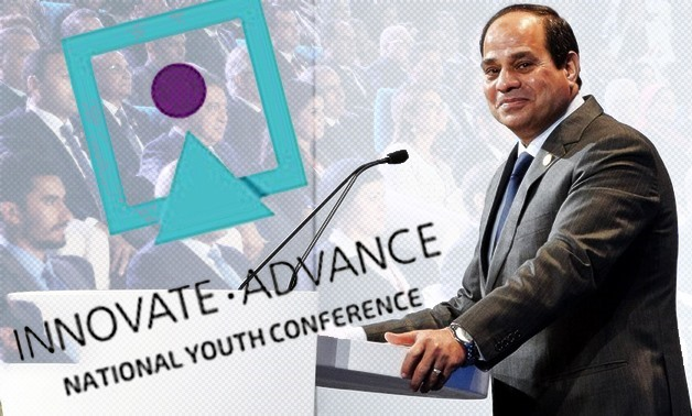 The conference aimed at bringing together prominent youth future leaders with state officials and institutions - Photo complied by Egypt Today staff