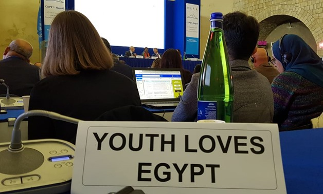 'Youth Love Egypt' sign in COP21 - Napoli - Press Photo