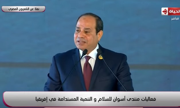 President Abel Fattah El Sisi opened on Wednesday the first edition of Aswan Forum for Sustainable Peace and Development in Africa - TV screen shot