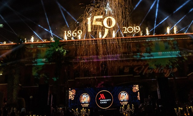 ast November, celebrations took place at Cairo Marriott Hotel & Omar Khayyam Casino on the occasion of the 150th anniversary of El Gezira Palace