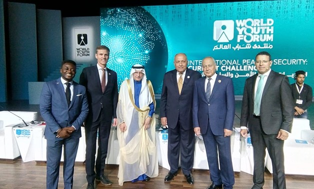 "A number of senior officials attended the ""International Peace and Security: Current Challenges"" session, including Foreign Minister Sameh Shoukry, Secretary General of the AL Ahmed Abul Gheit, Secretary General of the OIC Yousef bin Ahmed Al-Othaimeen an"
