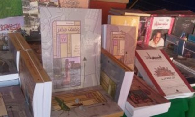 The book provided by GEBO in AUC's Book Fair - ET