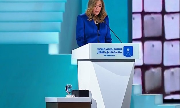 Executive Director of the National Academy for Youth Training Rasha Ragheb announcing the 10 final recommendations of WYF 2019 - Press Photo