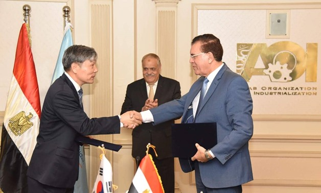"The Arab Organization for Industrialization (AOI) signed a memorandum of understanding with South Korea's ""Gyeonggi Technopark"" to boost bilateral cooperation - Press photo"