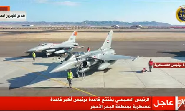 Berenice military base in south of Red Sea - TV screen shot