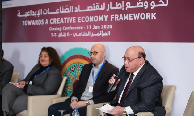 "The European Union National Institutes of Culture (EUNIC) celebrated on Saturday, January 2020, the completion of a two-year project, implemented by the British Council in Egypt, titled ""Towards a Creative Economy Framework"""