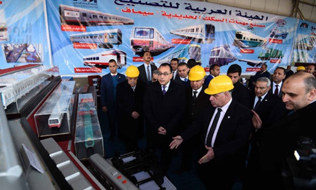 Prime Minister Mostafa Madbouli inspects SEMAF Railway Factory, 19 January 2020 - Press Photo