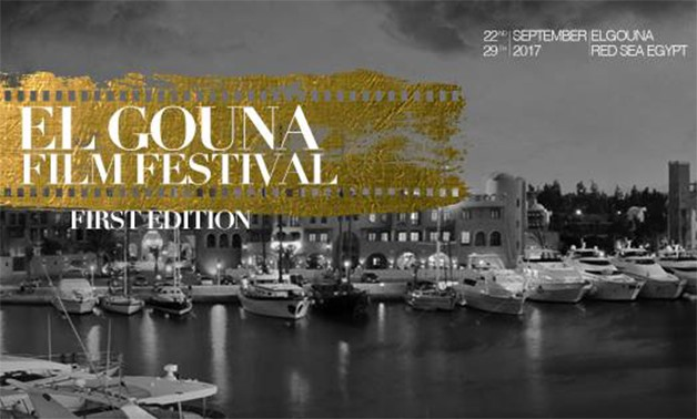 El Gouna Film Festival -  Official Facebook page