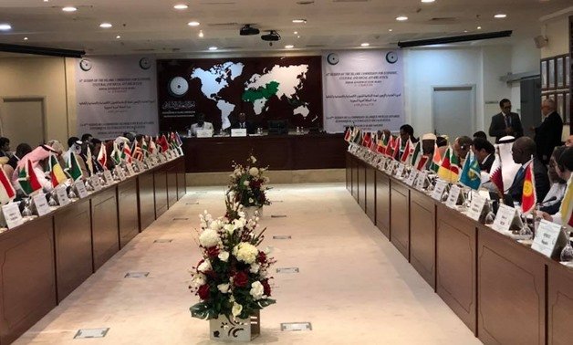 Photo of Organisation of Islamic Cooperation (OIC) via Facebook official page