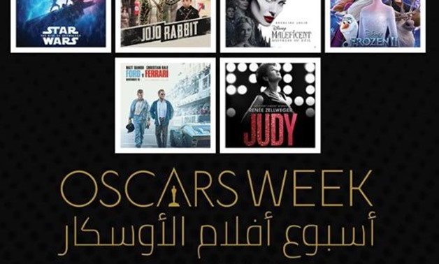 Zawya Cinema's Oscars Week - ET