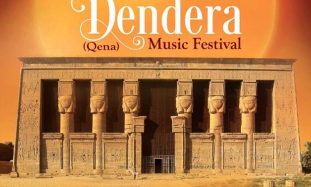 Dendera Music Festival - ET