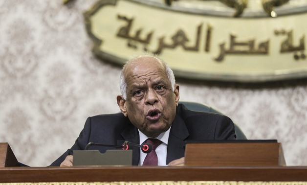 Egypt's House Speaker Dr. Ali Abdel Aal - (AP Photo)