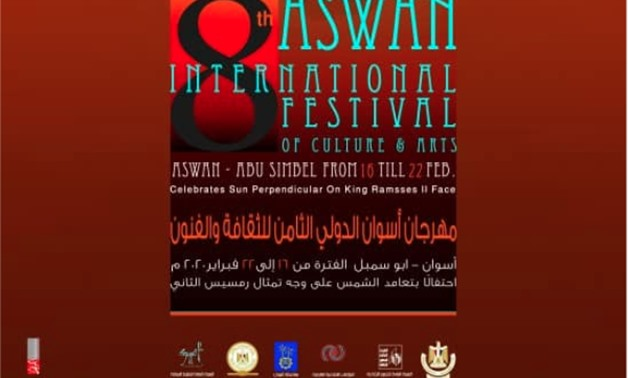 8th Aswan Int. Festival of Culture and Arts - ET