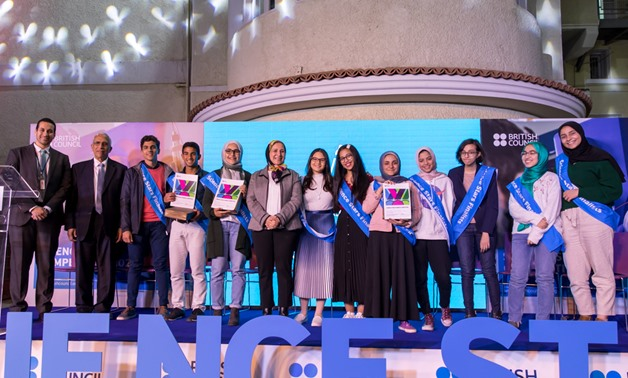 The British Council celebrated the top three winners of its first Science Stars competition, on Thursday at their head office in Agouza - Press Photo