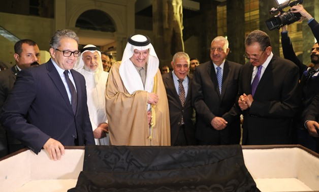Saudi Arabia's ambassador to Egypt handed the Egyptian tourism minister a piece of the Kaaba Kiswah (covering) as a present, to be placed in the new museum in the New Administrative Capital - Press photo