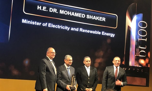 Egyptian Minister of Electricity Mohamed Shaker received an award by leading economics magazine Business Today – Egypt Today