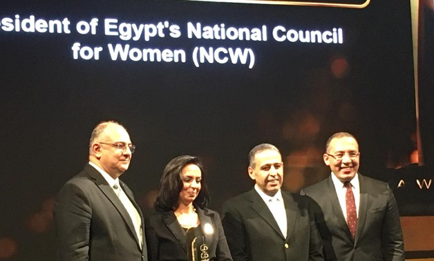 Egypt's National Council for Women (NCW) Maya Morsy received on Tuesday bt100 Award - Egypt Today