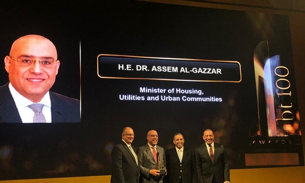 Egyptian Housing Minister Assem Al-Gazzar receives an award by leading economics magazine Business Today – Egypt Today