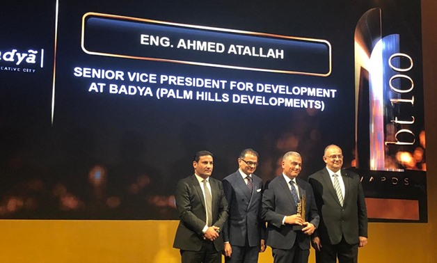 Palm Hills Development's Badya project has won the best urban concept and design award at bt100 Awards - Egypt Today