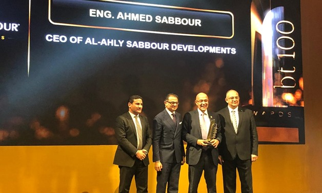 Al Ahly Real Estate has won the top achievements over the past quarter century award at bt100 Awards - Egypt Today