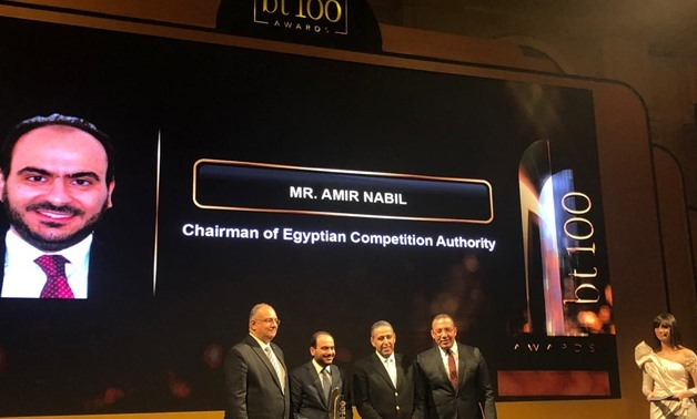 Chairman of the Egyptian Competition Authority Amir Nabil receives an award by leading economics magazine Business Today – Egypt Today