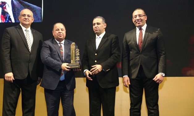 Egyptian Minister of Finance Mohamed Maeet on Tuesday was granted an award by leading economics magazine Business Today – Egypt Today