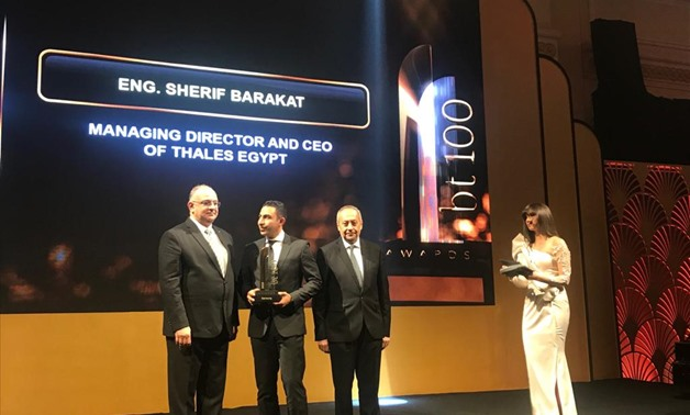 Thales has awarded at bt100 Awards, Tuesday, for manufacturing first Egyptian-made satellite, Tiba-1 - Egypt Today
