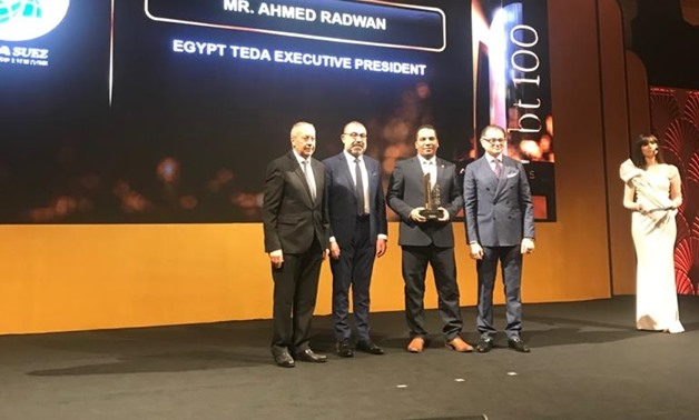 TEDA Egypt has won the top industrial developer award in Ain Sokhna economic zone at bt100 Awards - Egypt Today