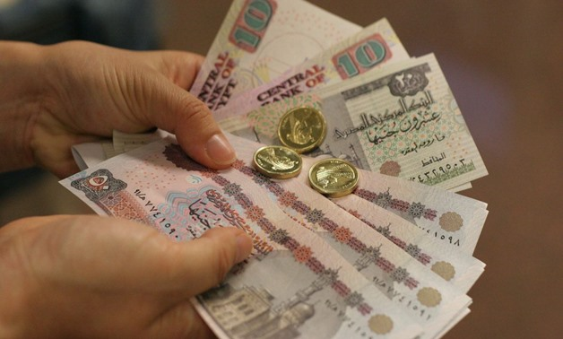 FILE - Egyptian currency - Reuters