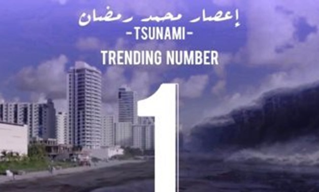 """Ramadan's """"Tsunami"""" was trend number 1 on YouTube on March 14 - Social media"""