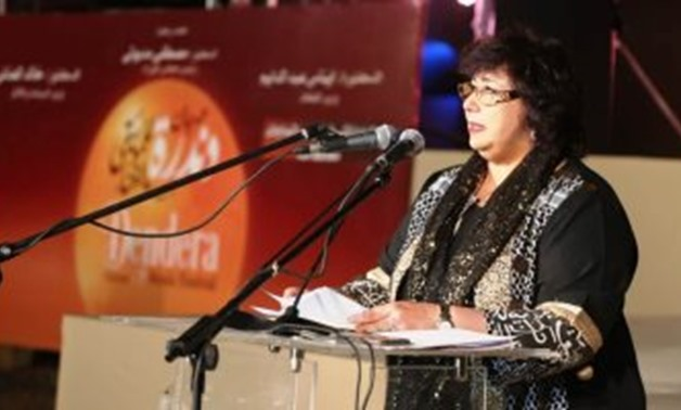 Egyptian Minister of Culture Inas Abdel Dayem - ET