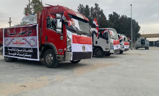 File- The Egyptian Red Crescent delivered medical supplies and humanitarian aid to Oakes rosins in Gaza Strip Thursday.