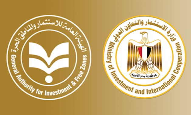 General Authority of Free Zones and Investment logo