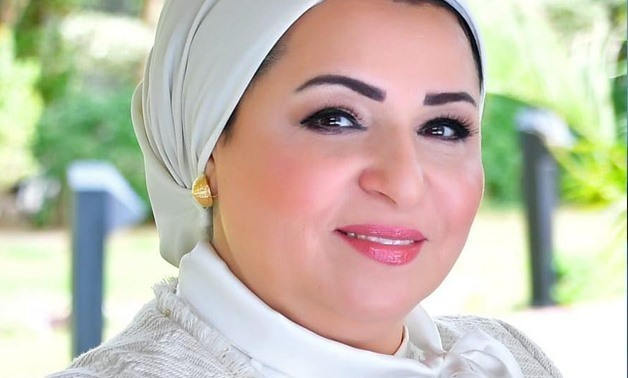 FILE - Egypt's First Lady Entissar El-Sisi