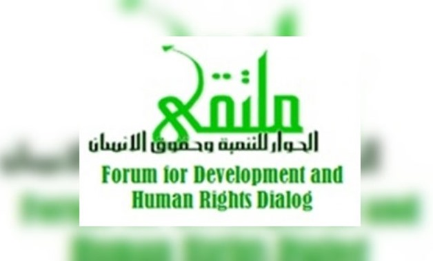 Legal Aid Unit of the Dialogue Forum for Development and Human Rights Foundation - Logo