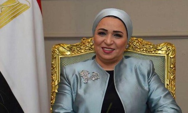 FILE - Egypt's First Lady Entissar Amer - Official Facebook page