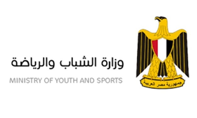 File- Ministry of Youth and Sports logo