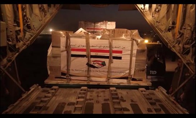 Box consisting of medical aid loaded into an Egyptian military jet before flying to Sudan on May 4, 2020 – Video screenshot