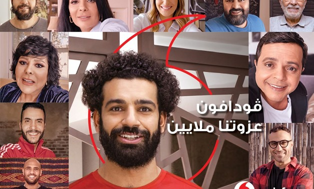 "The holy month of Ramadan is a time for people to connect with each other to show solidarity, empathy, and care for others, and this is how Vodafone Egypt expertly reflected these values in its latest campaign ""Ezwetna Malayeen""."