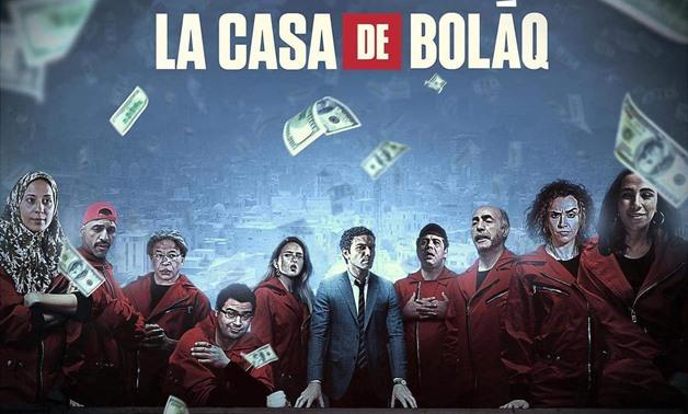 File -  '' La Casa de Bolaq''.